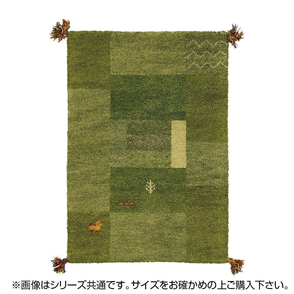 □お役立ちグッズ □じゅうたん ラグ カーペット マット 絨毯 D11 約70×120cm GR 270015936