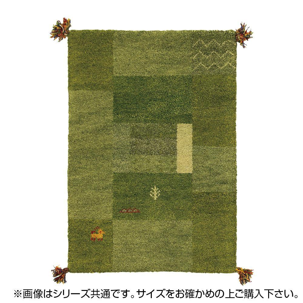 トレンド 雑貨 おしゃれ じゅうたん ラグ カーペット マット 絨毯 D11 約80×140cm GR 270015946