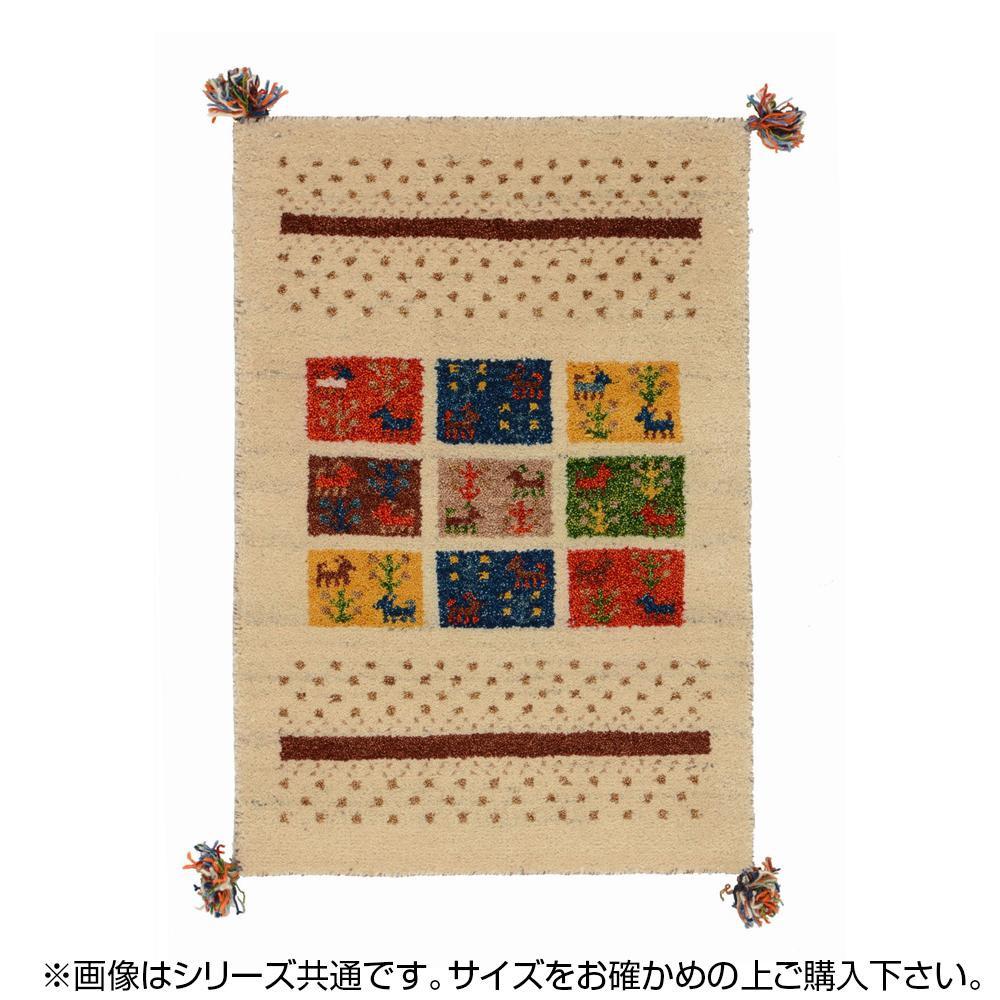 トレンド 雑貨 おしゃれ じゅうたん ラグ カーペット マット 絨毯 D19 約80×140cm MU 270034540