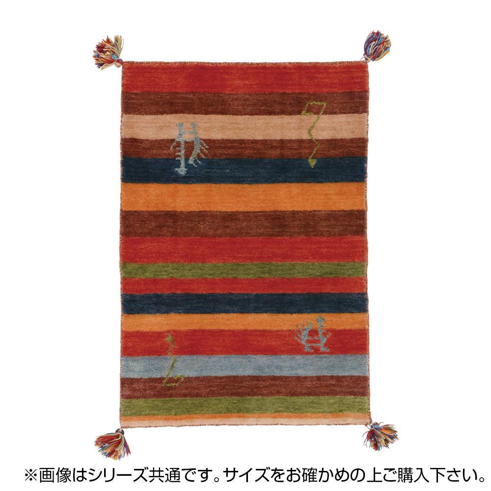 □便利雑貨 □じゅうたん ラグ カーペット マット 絨毯 約70×120cm 270034030