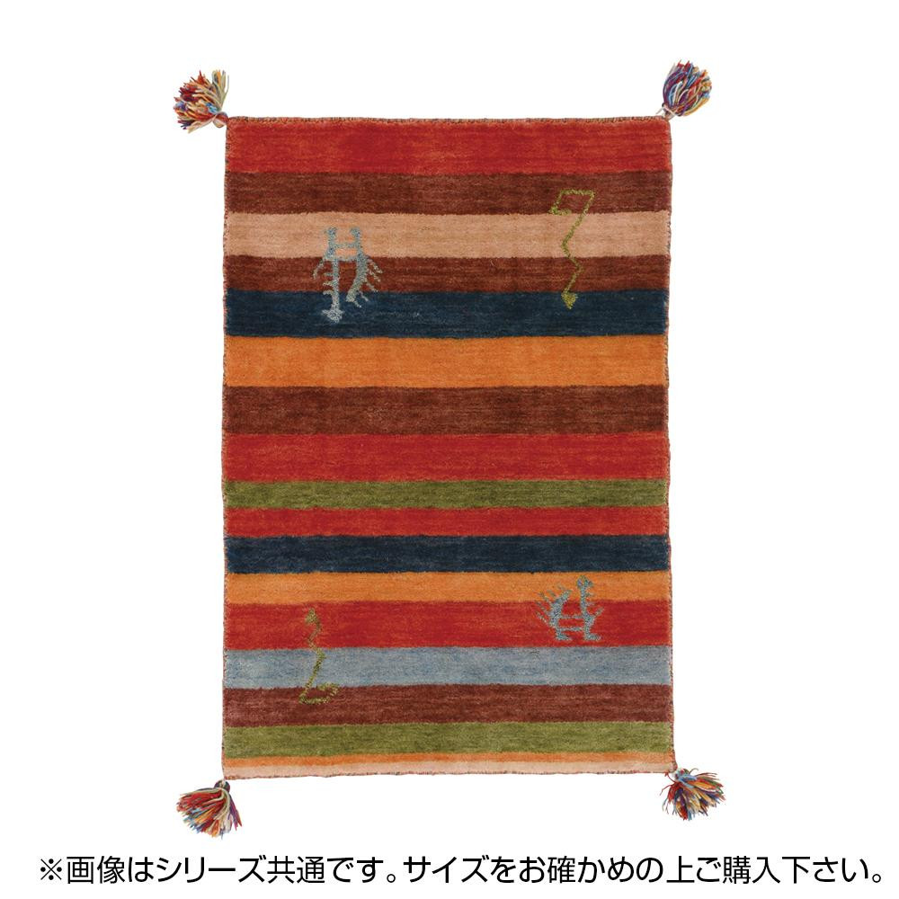 トレンド 雑貨 おしゃれ じゅうたん ラグ カーペット マット 絨毯 約80×140cm 270034040