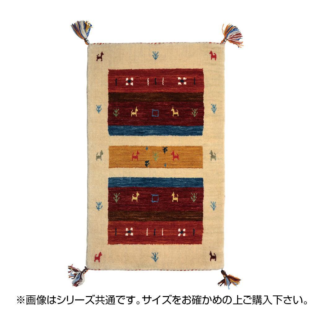 トレンド 雑貨 おしゃれ じゅうたん ラグ カーペット マット 絨毯 L5 約80×140cm 270053340