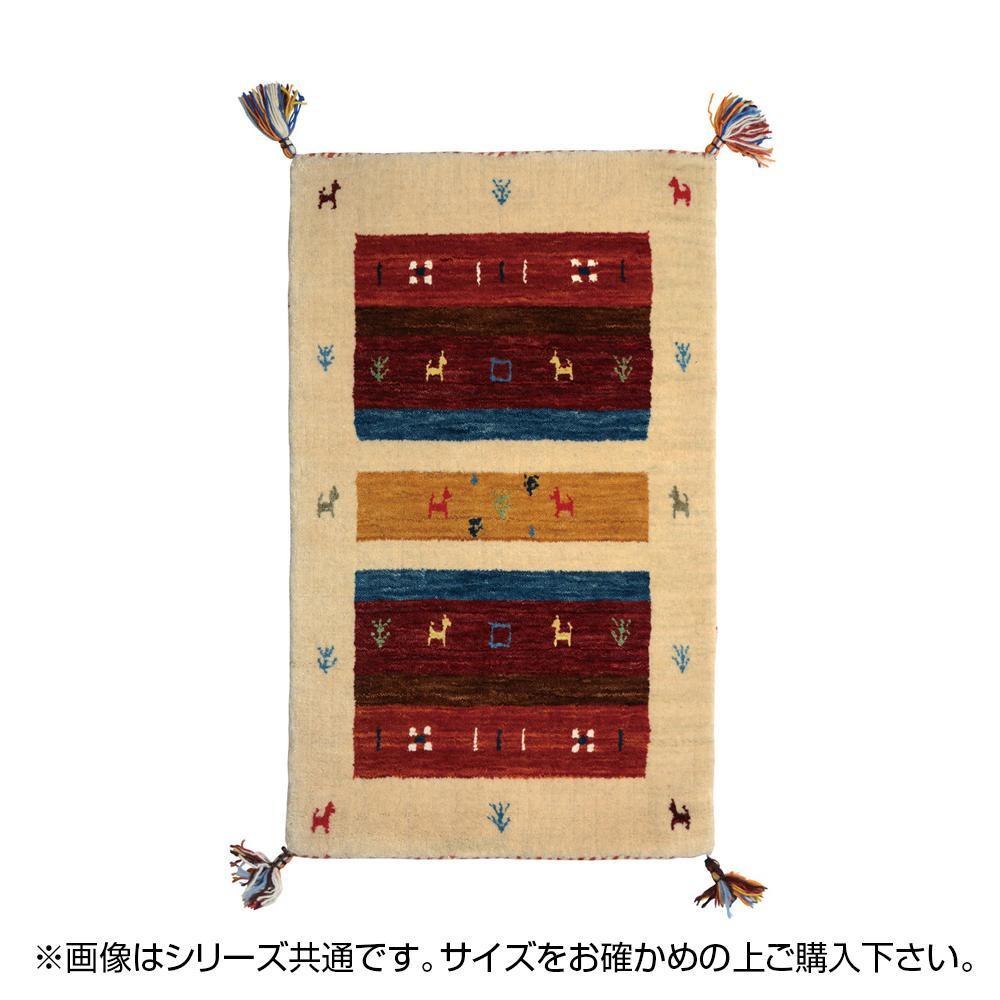 □お役立ちグッズ □じゅうたん ラグ カーペット マット 絨毯 L5 約140×200cm 270053350