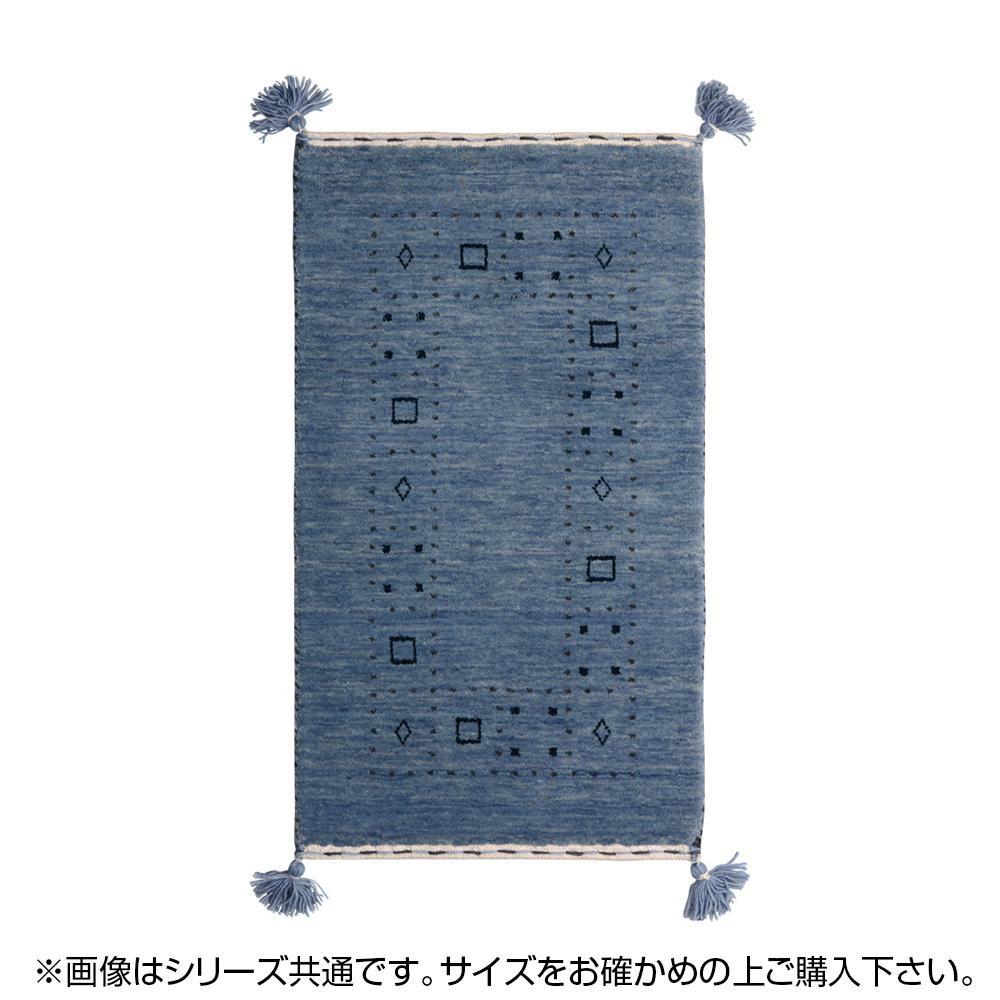 じゅうたん ラグ カーペット マット 絨毯 L14 約60×90cm 270054720人気 お得な送料無料 おすすめ 流行 生活 雑貨