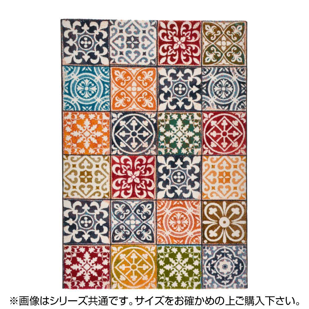 トレンド 雑貨 おしゃれ ウィルトン織 ラグ カーペット じゅうたん PANDRA モロッカン 約200×250cm 240610720