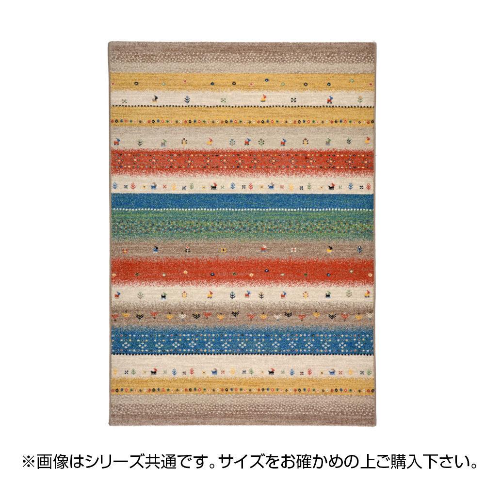 □便利雑貨 □ウィルトン織 ラグ カーペット じゅうたん インフィニティ レーヴ 約133×195cm GN 240609906