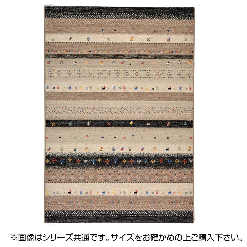 □便利雑貨 □ウィルトン織 ラグ カーペット じゅうたん インフィニティ レーヴ 約133×195cm BK 240609909