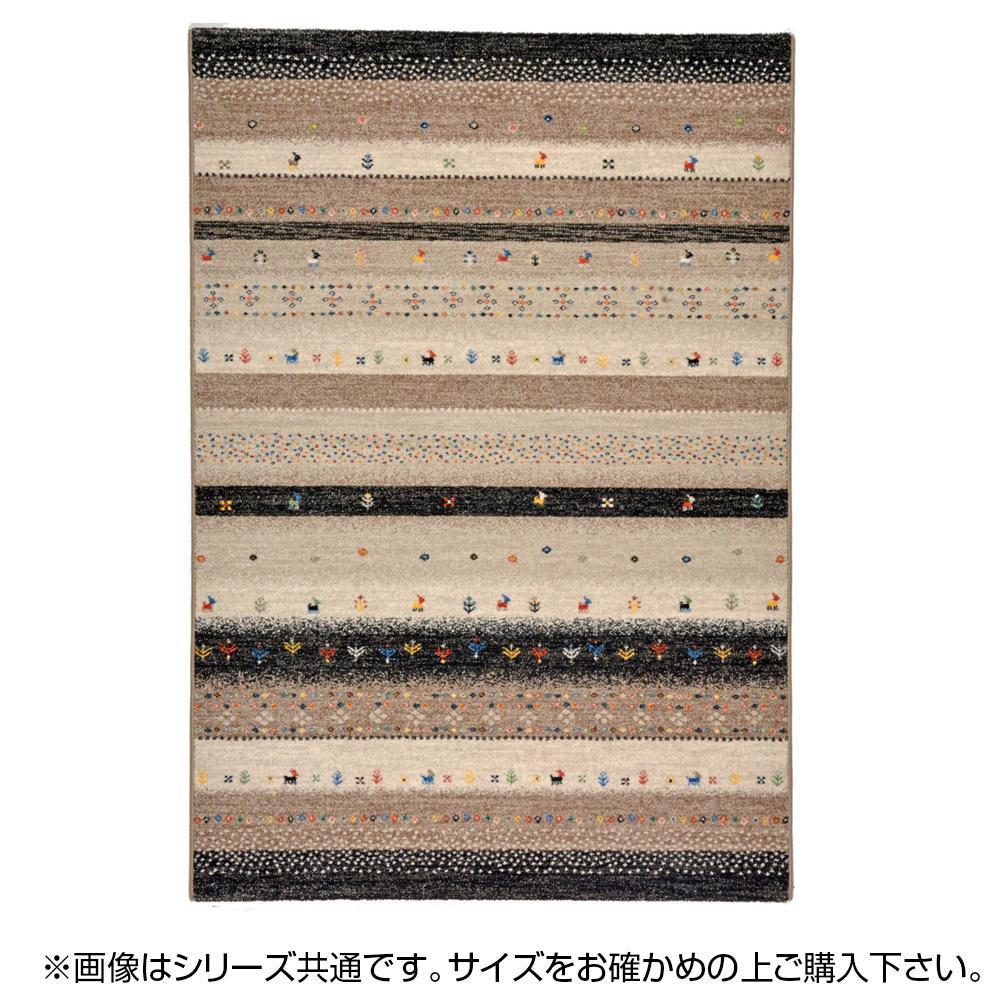 ウィルトン織 ラグ カーペット じゅうたん インフィニティ レーヴ 約200×250cm BK 240609929人気 お得な送料無料 おすすめ 流行 生活 雑貨