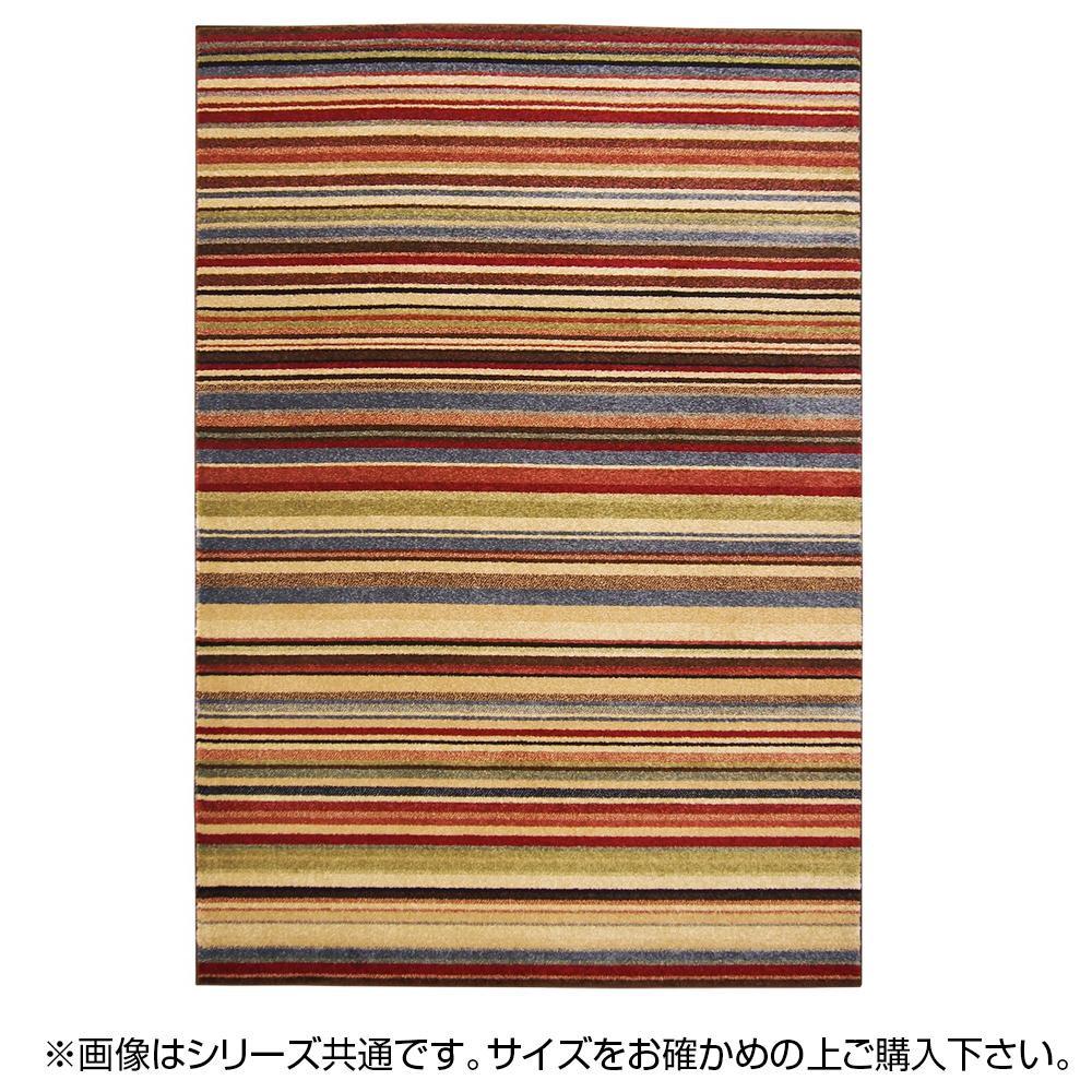 ウィルトン織 ラグ カーペット じゅうたん AURA(オーラ) 約140×200cm ストライプ 270041200