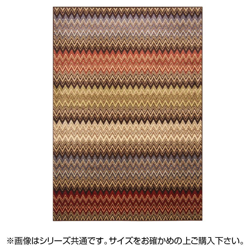ウィルトン織 ラグ カーペット じゅうたん AURA(オーラ) 約140×200cm シェブロン 270041300
