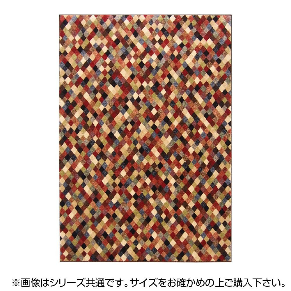 ウィルトン織 ラグ カーペット じゅうたん AURA(オーラ) 約140×200cm ダイヤ 270041400