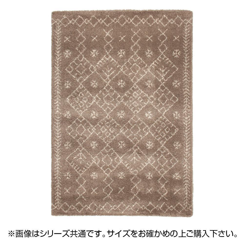 ウィルトン織 ラグ カーペット じゅうたん ROYAL NOMADIC(ロイヤルノマディック) モ約200×250cm BR 270056723
