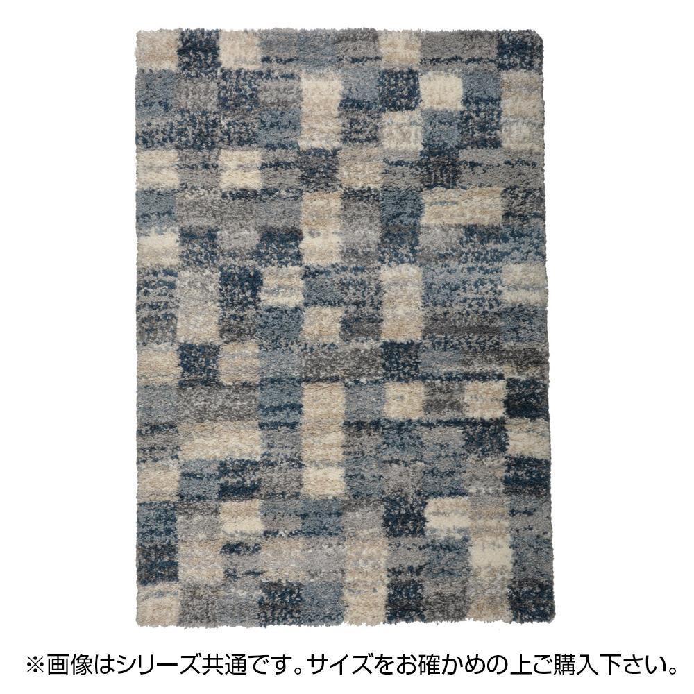□便利雑貨 □ウィルトン織 ラグ カーペット じゅうたん QUEEN(クィーン) ブロック 約140×200cm 240611000