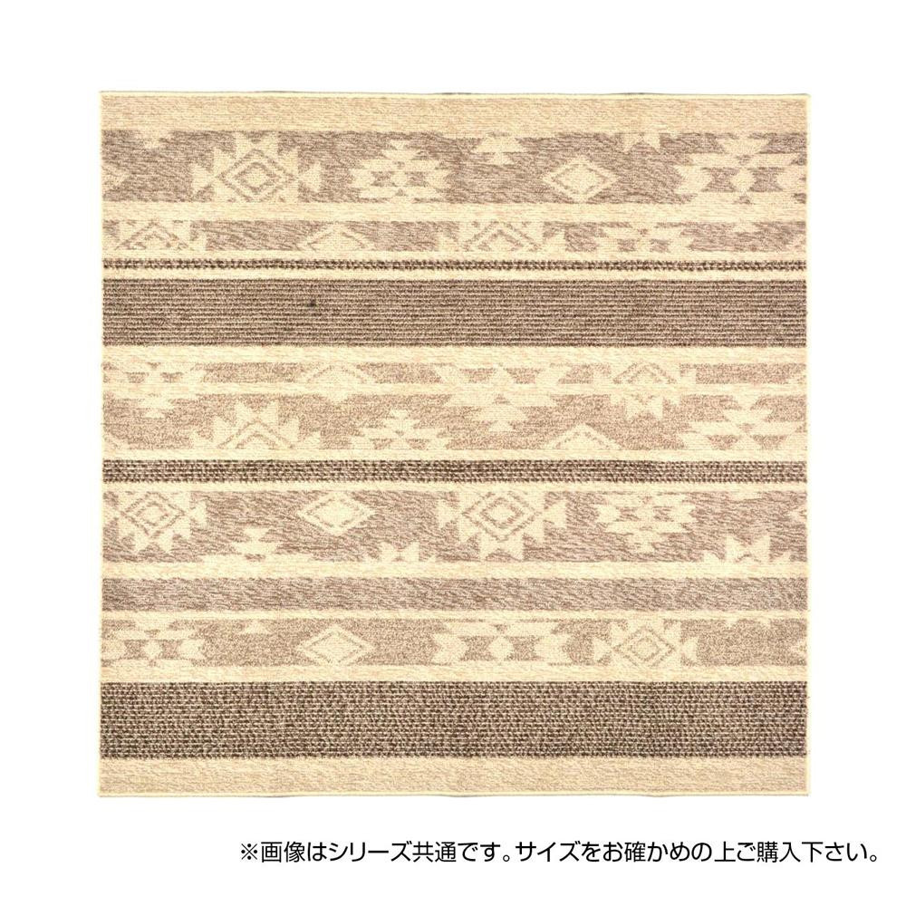 インテリア関連 タフトラグ ベイジ 約185×240cm 240610320