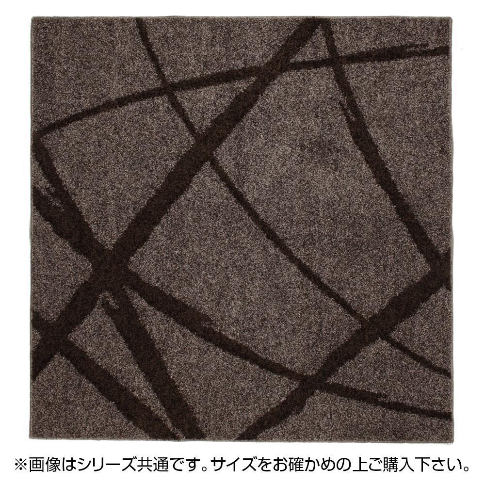 □生活関連グッズ □タフトラグ ボールド 約130×190cm BR 270058704
