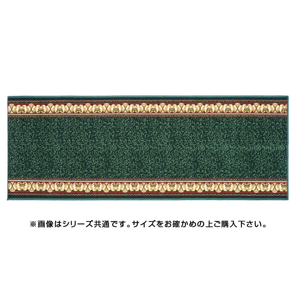 廊下敷き(裏貼り) アイラス 約80×340cm G 270022226お得 な 送料無料 人気 トレンド 雑貨 おしゃれ