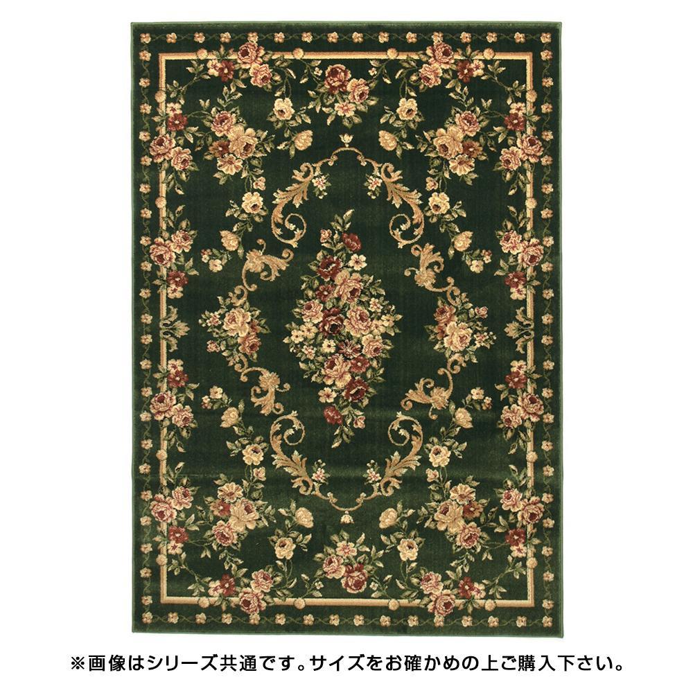ウィルトン織 ラグ カーペット じゅうたん ロゼ 約200×250cm GR 270053246