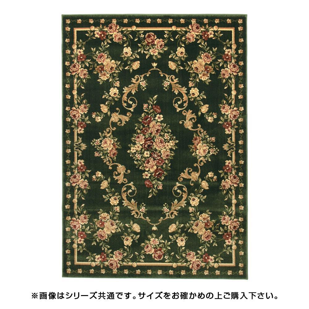 ウィルトン織 ラグ カーペット じゅうたん ロゼ 約230×230cm GR 270053256