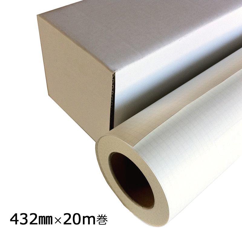 □生活関連グッズ □大判ロール紙(粘着薄和紙) 業務用 インクジェット対応 432mm×20m巻 WA008
