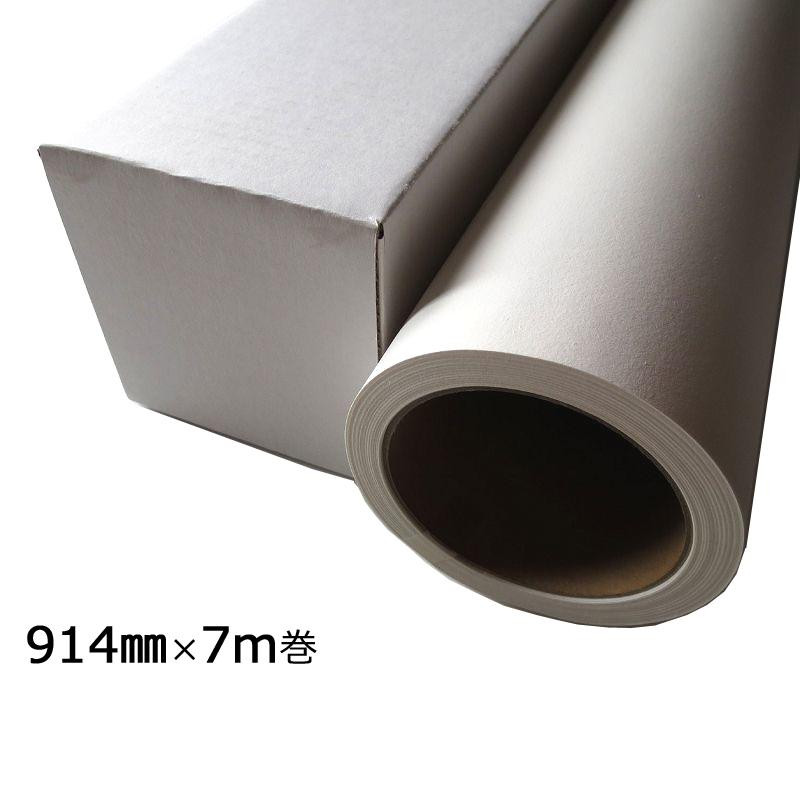 □便利雑貨 □大判ロール紙(帆布) 業務用 インクジェット対応 914mm×7m巻 IJSC-914