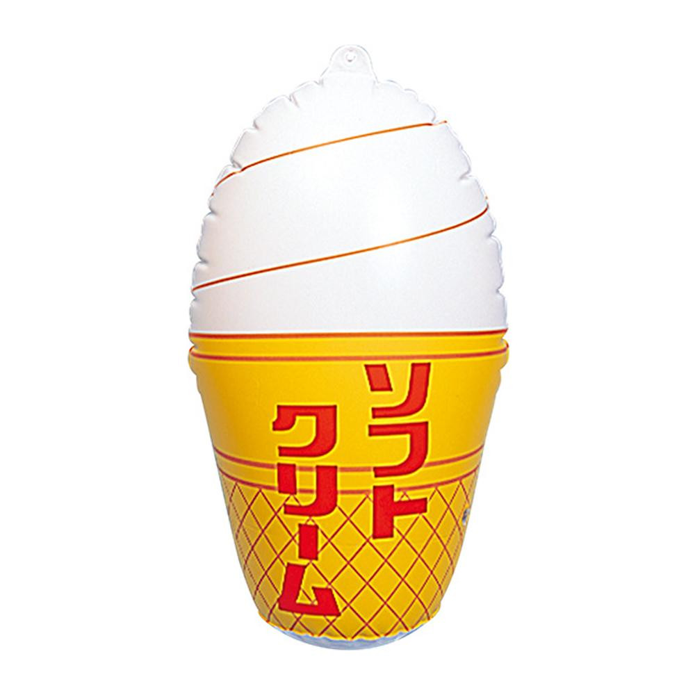 流行 生活 雑貨 風船 2940 ソフトクリーム