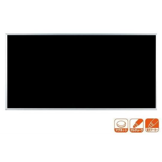 黒板 プレゼンテーション用品 文房具・事務用品 関連 ハイセンス シルバーアルミフレーム  店舗用品 スチールブラックボード 1810×910mm MEB36