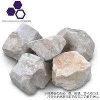農業資材 ガーデニング・農業 花・ガーデン・DIY 関連 ホワイト基調で自然な色彩のガーデンロックです  ガーデニング用天然石 グランドロック ロックナチュラル C-RN10 約100kg 9900635