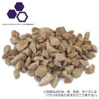流行 生活 雑貨 ガーデニング用天然石 グランドロック グラベルブラウン V-BR10 約100kg 9900637