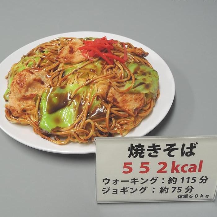 トレンド 雑貨 おしゃれ 食品サンプル カロリー表示付き 焼きそば IP-553