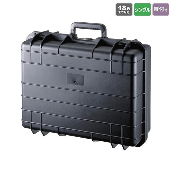 便利雑貨 ハードツールケース BAG-HD2 18インチワイド/鍵付き/オフィス/出張