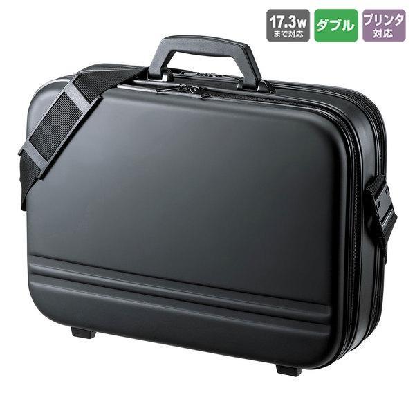 流行 生活 雑貨 セミハードPCケース(ダブル) ブラック BAG-716BK2 17.3型ワイド・ダブルタイプ/オフィス/出張