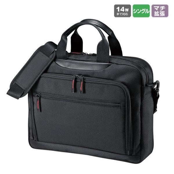 便利雑貨 マチ拡張PCバッグ ブラック BAG-W1BKN 14インチワイド対応/オフィス/出張/プレゼン