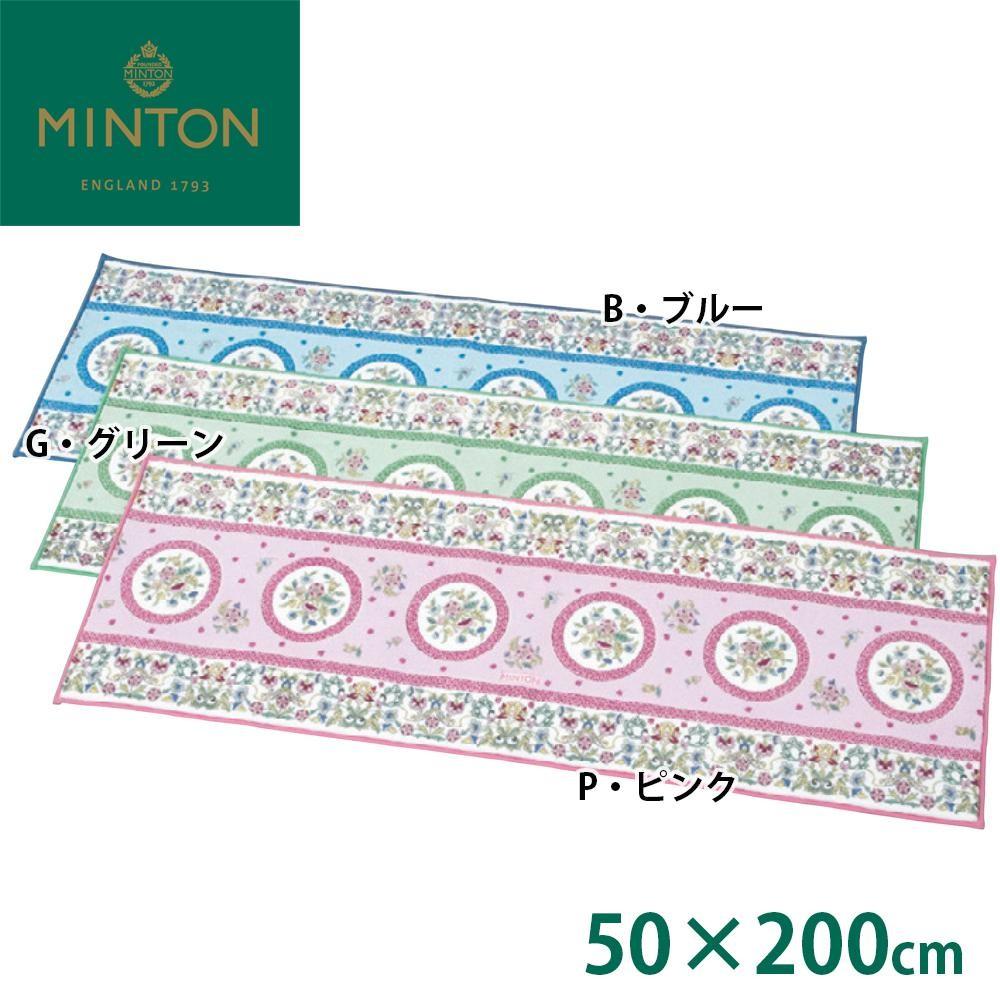 便利雑貨 バスマット・キッチンマット(すべり止め加工) 50×200cm FT1227 P・ピンク