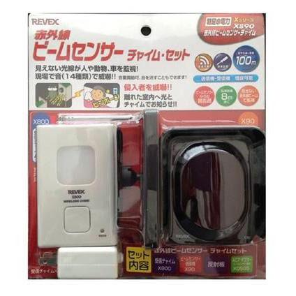 □生活関連グッズ □REVEX リーベックス 赤外線 ビームセンサーチャイムセット X890