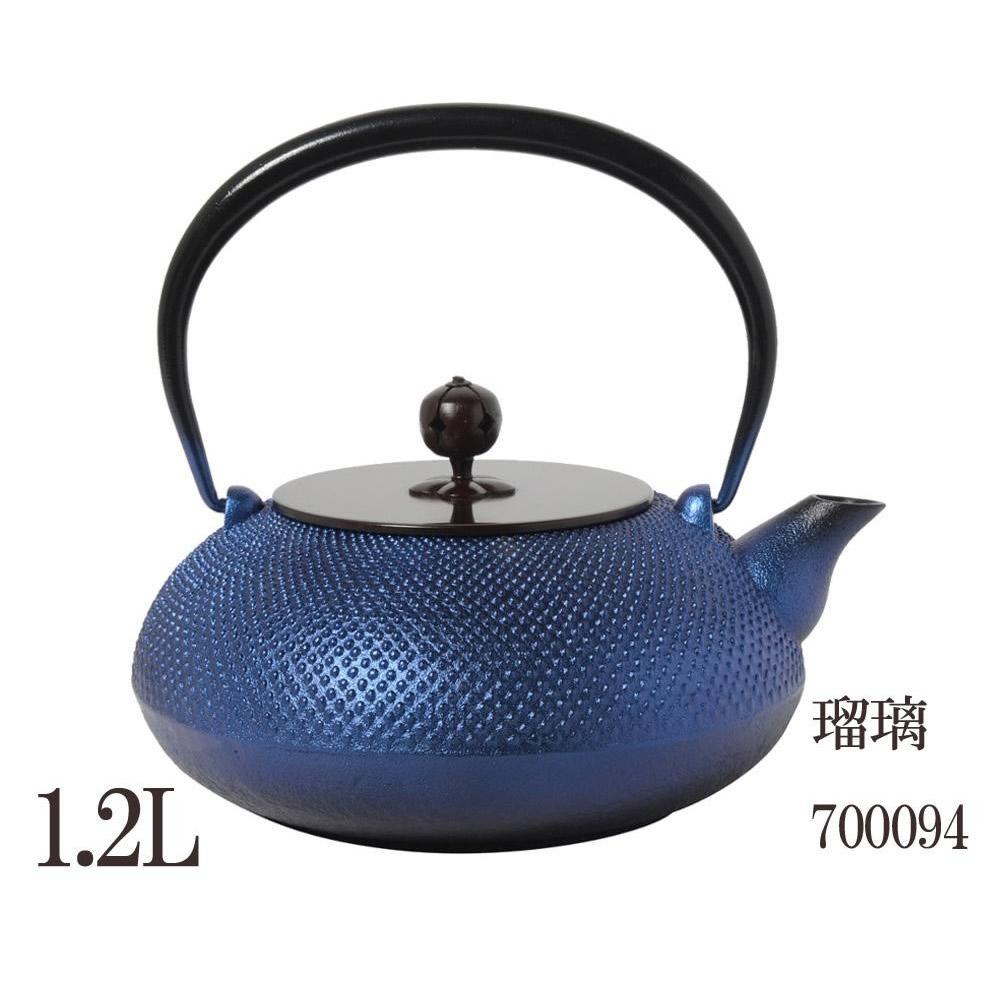 お役立ちグッズ IH対応鉄瓶(銅蓋) 平丸アラレ 1.2L 瑠璃 700094