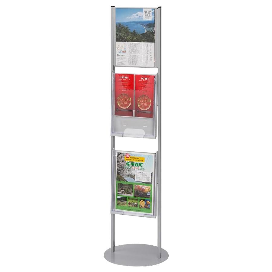 便利雑貨 サイン&カタログスタンド A4サイズ SPS-C102-SL