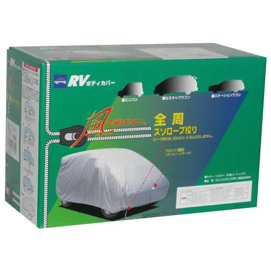流行 生活 雑貨 カー用品 RVボディカバー 6SW シルバー