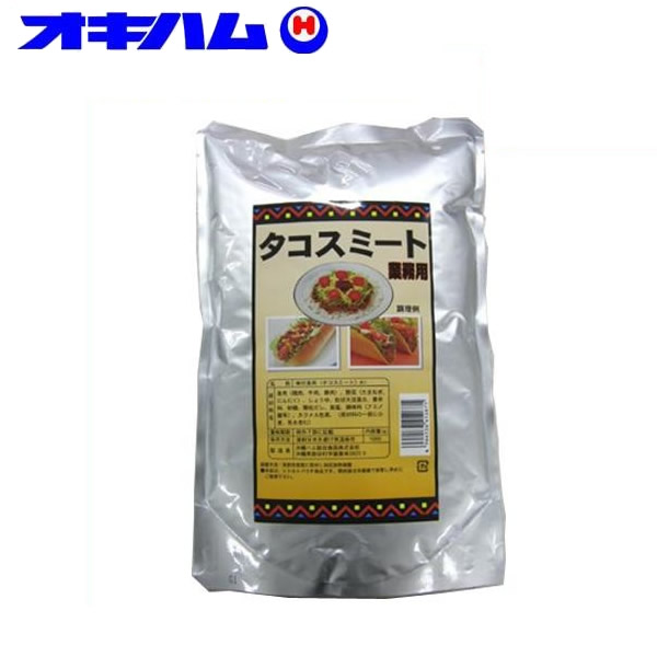 軽食品関連商品 沖縄ハム(オキハム) タコスミート 業務用 1kg×5個セット 13040151