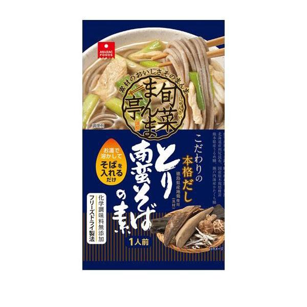 便利雑貨 アスザックフーズ フリーズドライ 旬菜まんま亭 とり南蛮そばの素 30食(5食×6箱)