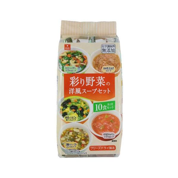 お役立ちグッズ アスザックフーズ フリーズドライ 彩り野菜の洋風スープセット 10食(5種×2食)×10袋□和風惣菜 惣菜 食品 関連
