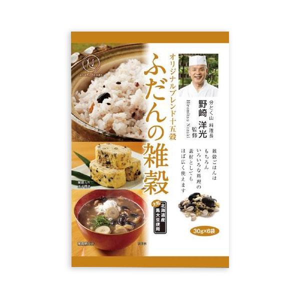 便利雑貨 ふだんの雑穀 野崎料理長監修 オリジナルブレンド十五穀米 豆あり 180g×12袋