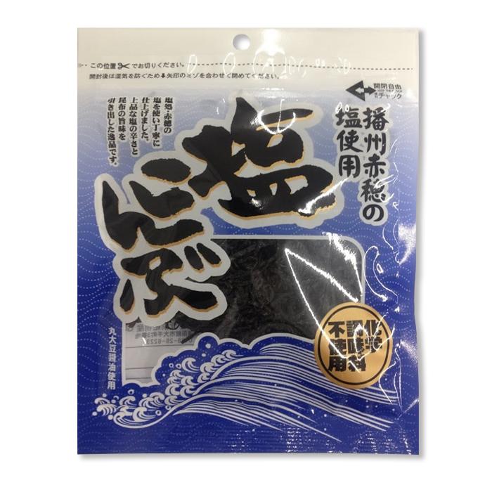 流行 生活 雑貨 日高食品 無添加 塩昆布 35g×20袋セット
