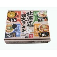 軽食品関連商品 銘店シリーズ 北海道四大ラーメン(4人前)×10箱セット
