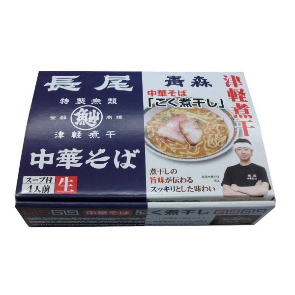 軽食品関連商品 銘店シリーズ 箱入青森長尾中華そば(4人前)×10箱セット