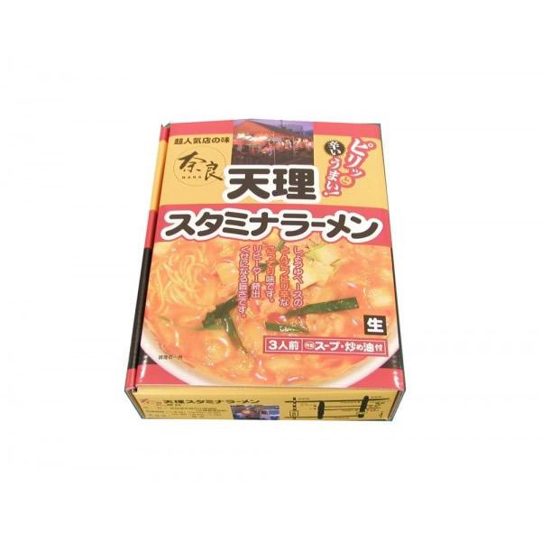 麺類関連商品 銘店シリーズ 箱入天理スタミナラーメン(3人前)×10箱セット