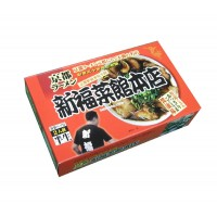 銘店シリーズ 箱入京都ラーメン新福菜館(2人前)×10箱セット