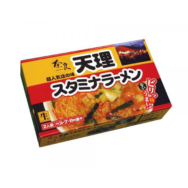 麺類関連商品 銘店シリーズ 箱入天理スタミナラーメン(2人前)×10箱セット