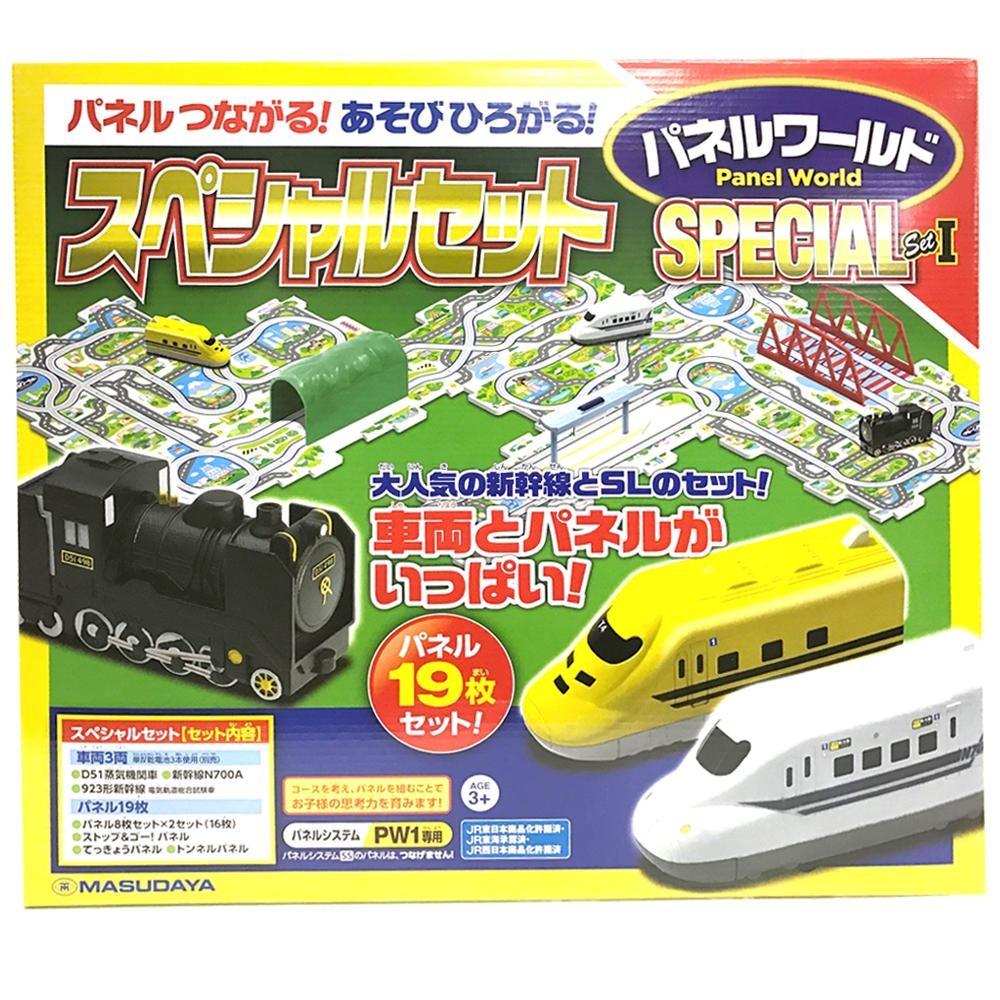 便利雑貨 玩具 関連商品 スペシャルセット 1(車両3両、パネル19枚)