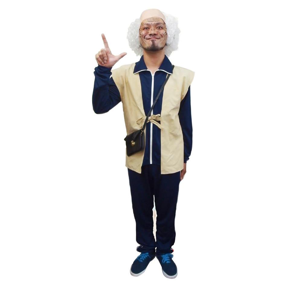 便利雑貨 吉本新喜劇 茂造なりきりハチャメチャコスチューム フリーサイズ(大人用) 男女兼用(160-180cmまで)□コスチューム一式 コスプレ・変装・仮装 ホビー 関連