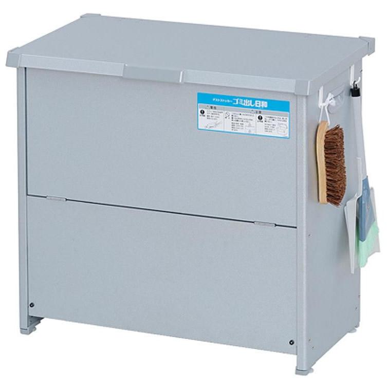 トレンド 雑貨 おしゃれ 掃除 関連商品 組立式 ダストストッカー ゴミ出し日和(屋外用) CLS-115S